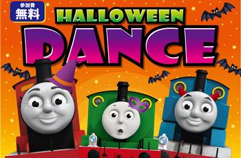 ハロウィンダンスを踊ろう!