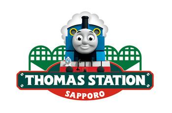 トーマスステーション札幌が、4月27日グランドOPEN★