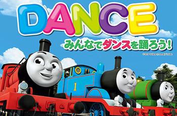 みんなで元気に_Let's DANCE★☆