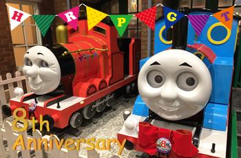 トーマスタウンは8周年☆おめかしした機関車たちと記念写真を撮ろう★