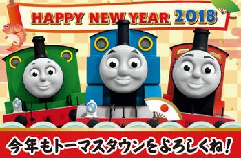 HAPPY NEW YEAR★☆