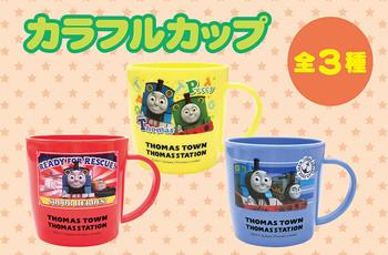 新カーニバル景品登場 ☆カラフルマグカップ☆