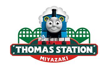 ☆トーマスステーション宮崎が3月16日グランドオープン☆