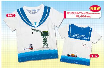 NEW★オリジナルTシャツ第三弾、登場‼
