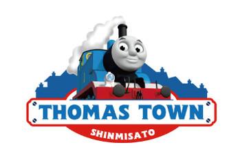 トーマスタウンは12月31日までOPENしています★
